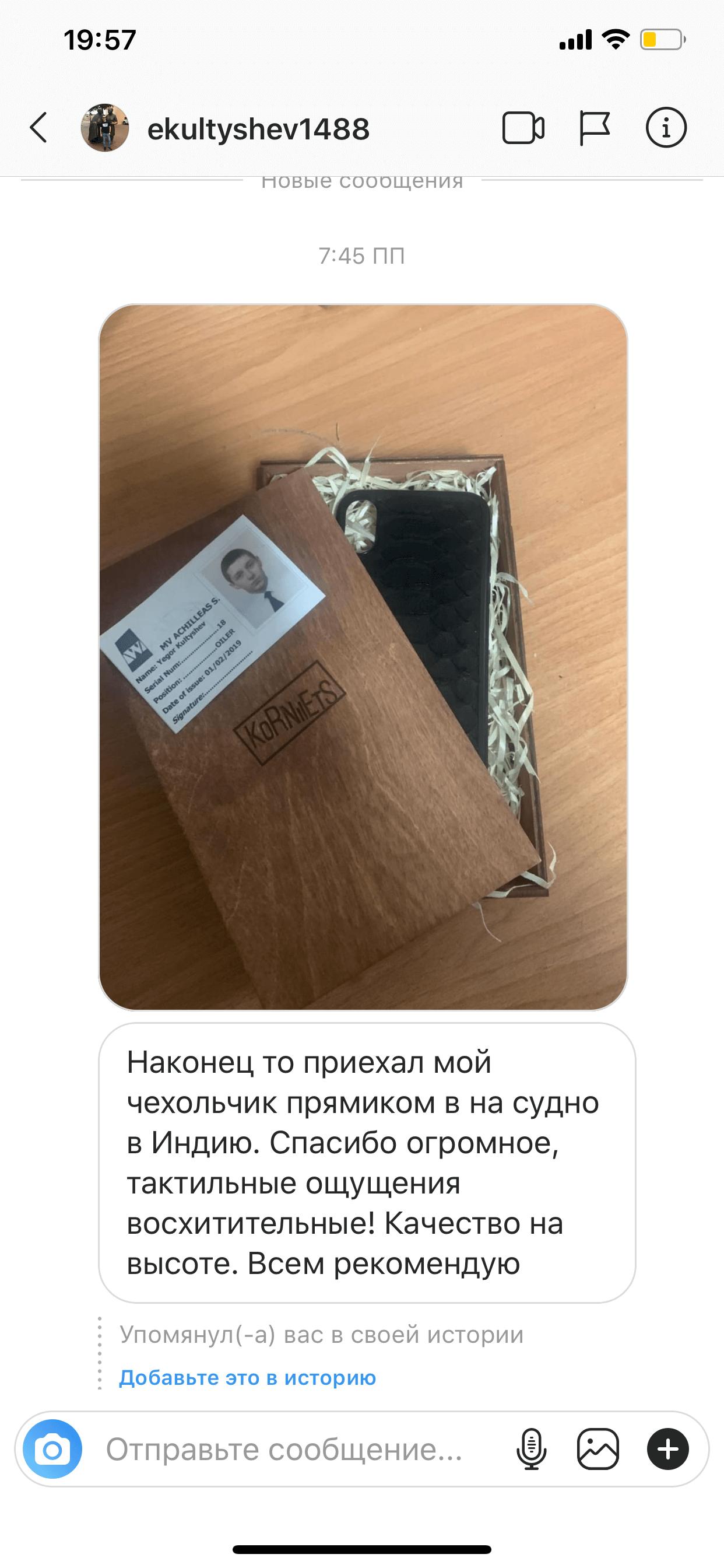 Image #1 from ekyltyshev1488