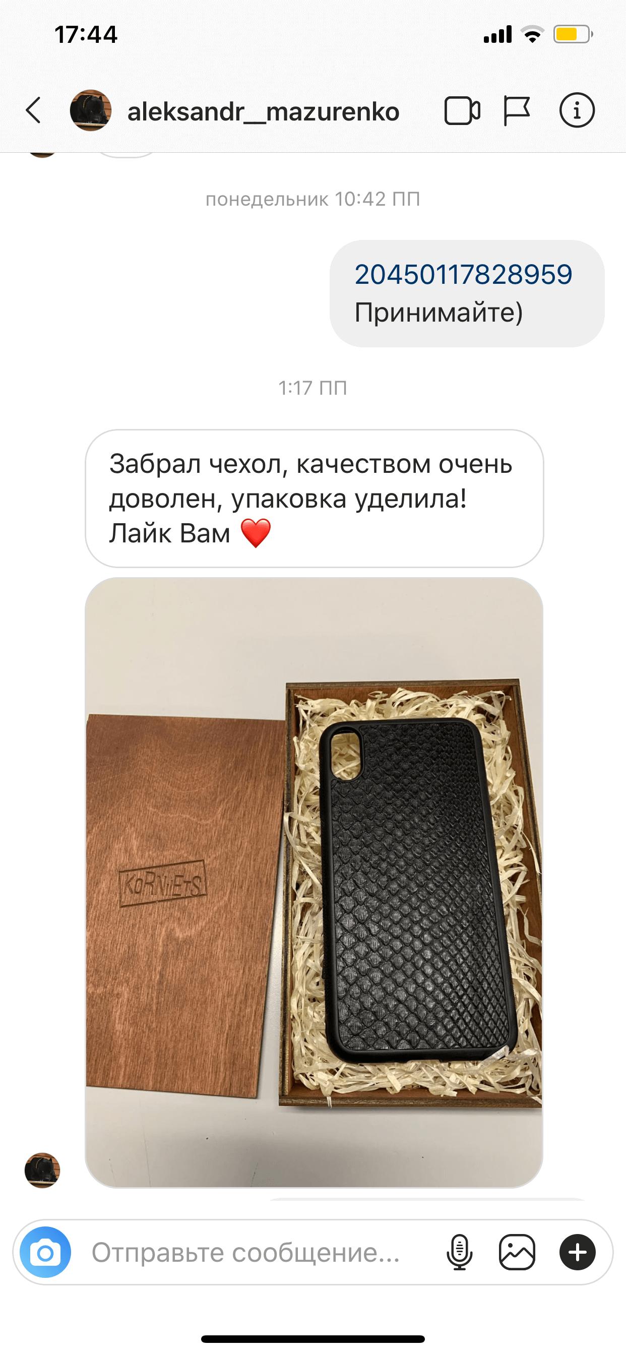 Image #1 from alexandr__mazurenko